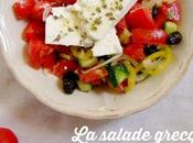 """""""horiatiki"""", fameuse salade grecque"""