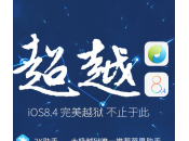 Jailbreak iPhone, iPad iPod Touch disponible (TaiG