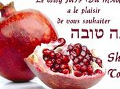 Roch Hachana Fête nouvel juif