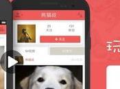 Social Chine