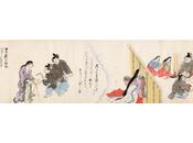 cause d'une impératrice VIIIe siècle, Japon pensé femmes inaptes régner pendant 1000 ans?