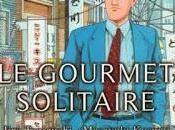[7BD] gourmet solitaire