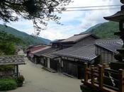 Voyage Japon Jour route mythique j'arrive!