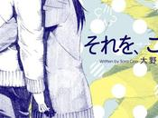 Delcourt/Tonkam annonce manga folie… tout