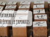 Hiragana Katakana apprendre écrire japonais