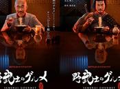 Samourai gourmet dernier drama japonais dévorer