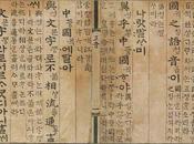 Pourquoi Coréens écrivent différemment Japonais Chinois