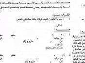lourdes peines contre Ahmadis Batna