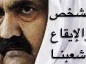 Révolution Tunisienne hargne l'Emir d'Aljazera.