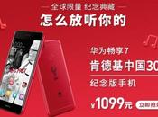 Huawei lancent smartphone Limited Edition Chine