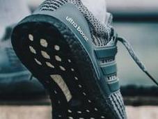 Adidas Ultra Boost Triple Grey