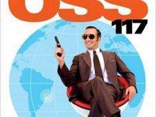 """""""OSS répond plus"""" l'affiche"""