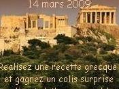 Invitez Grèce dans votre cuisine Pastitsio