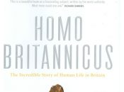 Bibliothèque Homo Britannicus, section archéologie