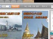 Uutuu.com lance plate-forme réservation touristique