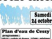 Cyclo cross01 plan d'eau Cessy, 24/10/2009