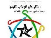 Tanger célèbre dynamisme cinéma marocain