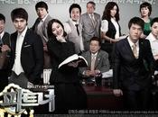 (K-Drama) Partner legal drama made Corée