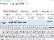 Keitor clavier virtuel multilangues dans recherches Google