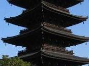 veine Kokura