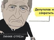 bonne idée Jirinovski