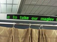 Chine Maglev, train sustentation magnétique