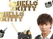 bijoux Hello Kitty ENLIGHTEND Hiroki Narimaya
