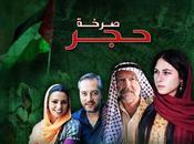 """retour l'Empire romance arabo-turque """"nouveau"""" Moyen-Orient"""