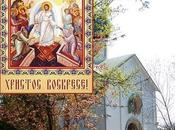 Christ Ressuscité vérité Ressucité