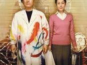 Achille tortue, Takeshi Kitano