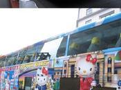 """Photos """"Hato bus"""" Tokyo"""