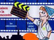 fondus cinéma israélien