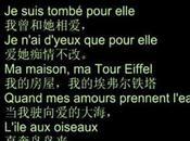 Pascal Obispo Tombé pour elle (live)