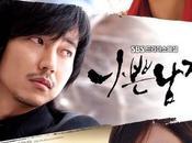 (K-Drama Pilote) élégant thriller très sombre