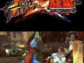 Street Fighter Tekken Xbox
