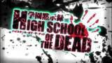 High School dead Episode
