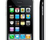 Orange annonce semaines délais pour fournir l'iPhone