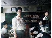 DEATH BELL Yoon Hong-Seung