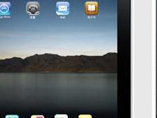 Chinaleap M2,une tablette Android plus fine Ipad