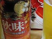 Kirin Aji, bière d'automne japonaise