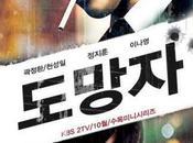 (K-Drama Pilote) Fugitive Plan l'action décalée dans registre divertissement revendiqué