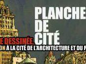 Planches cité Exposition Ville dessinée