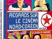 cinéma asiatique sous sapin