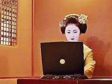 Chine inquiète, Japon s'éveille