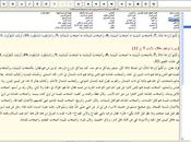 10000 ouvrages langue arabe format électronique