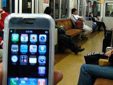 Évite contrôleurs grâce iPhone