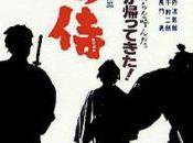 Trois Samouraïs hors-la-loi Sanbiki Samurai, Hideo Gosha (1964)