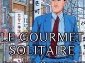 gourmet solitaire, Jiro Taniguchi Masayuki Kusumi