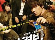 (K-Drama Pilote) Crime Squad (Detectives trouble) série policière captivante efficace fond drame personnel