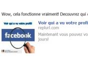 Protéger compte Facebook contre hameçonnage